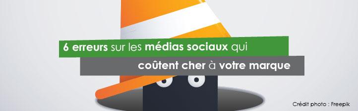6 erreurs sur les médias sociaux qui coûtent cher à votre marque | Studio Grafik